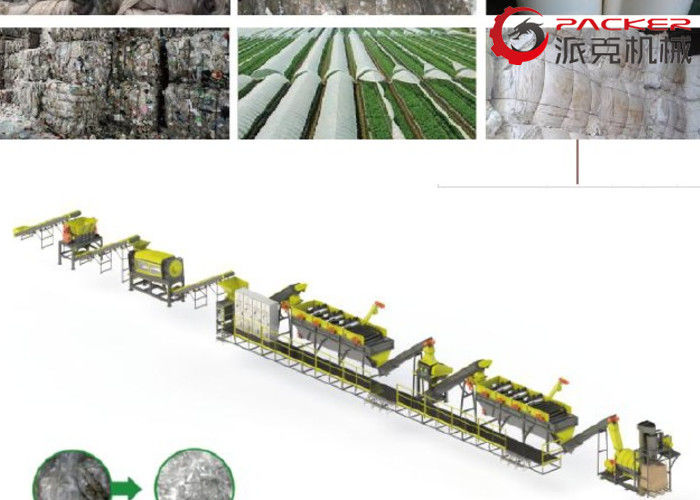 Green Plastic Film Washing Line Custom Motor Automatic Weight 20-30T Agriculture